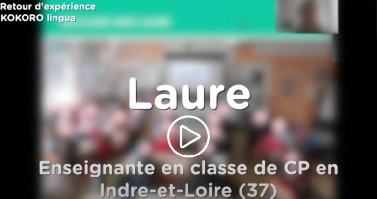 cours anglais CP dans la classe de Laure